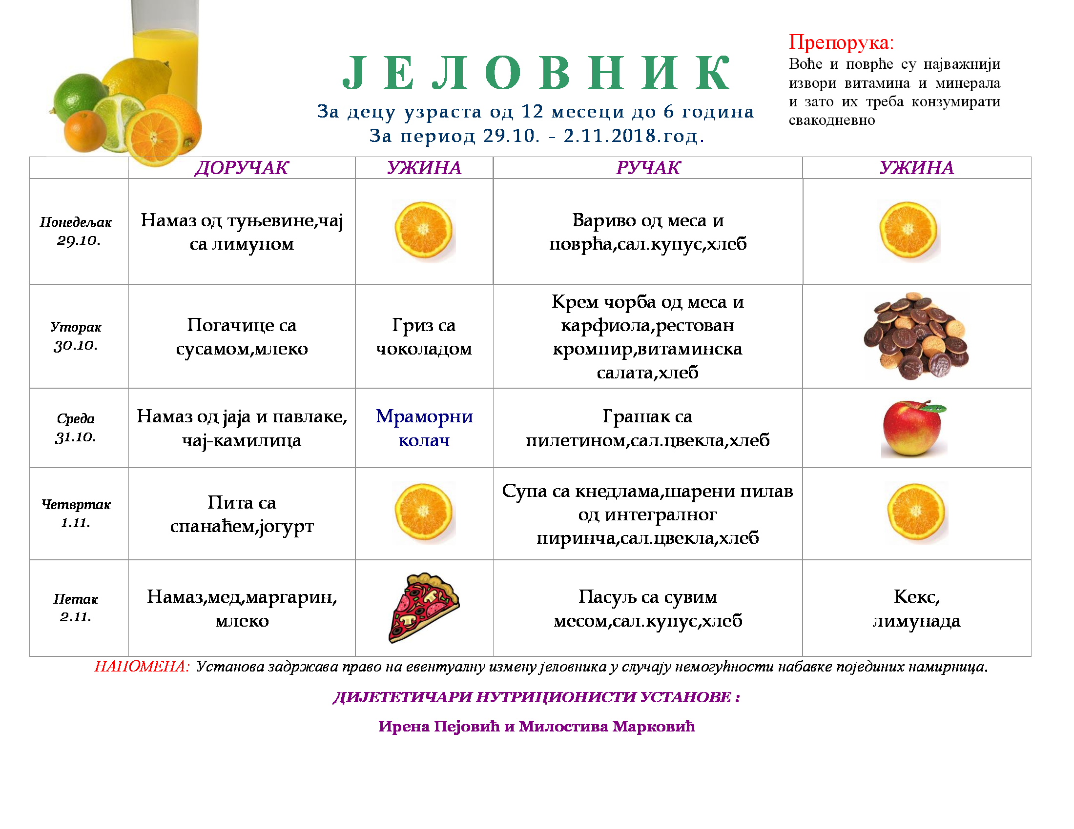 Jelovnik-za-period-od-29.10.-do-2.11.2018 (1)